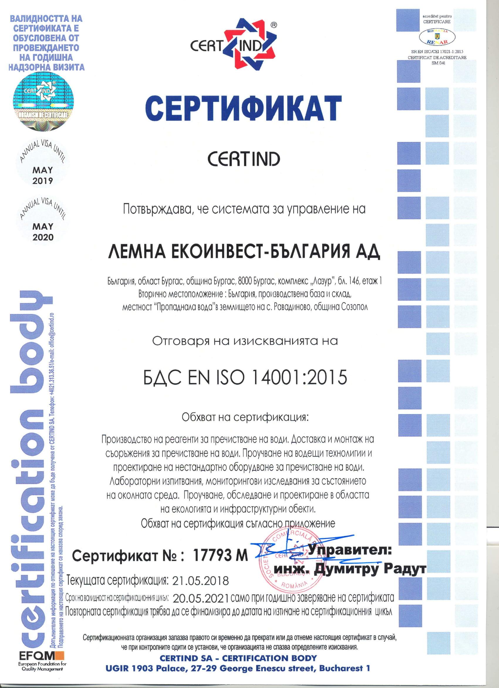 ISO 14001 2015 BG-1