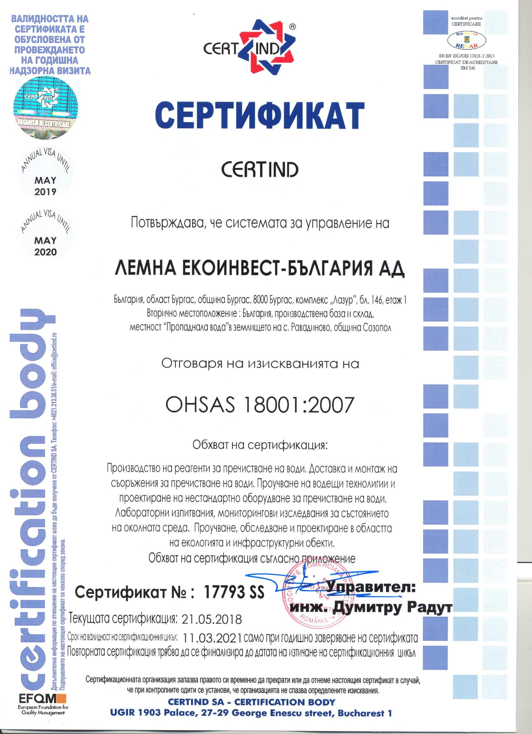 OHSAS 18001 2007 BG-1