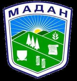 madan-gerb