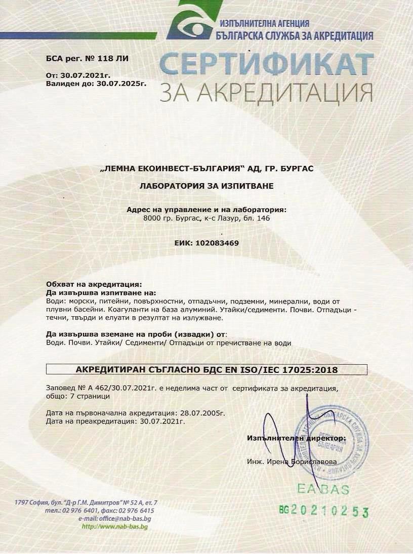 sertifikat 2021